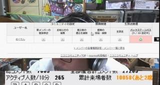 20150824-36yossan