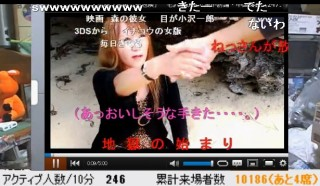 20150824-37yossan