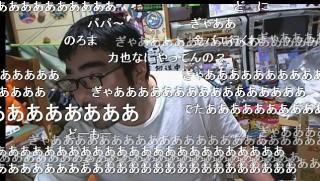 20150826-01yossan
