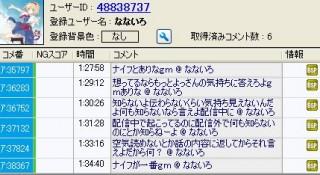 20150826-122yossan