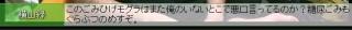 20150826-128yossan