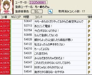 20150826-142yossan