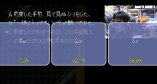 20150826-82yossan