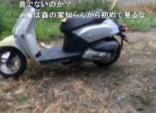 20150828-01takaaki