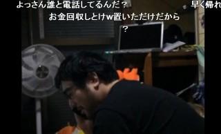 20150828-23takaaki