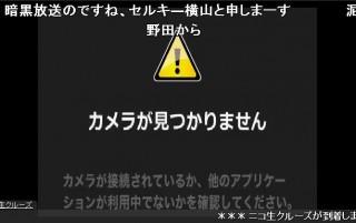 20150830-01hashimoto