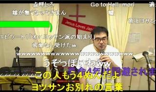 20150830-12-q-chan