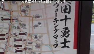 20150830-12hashimoto