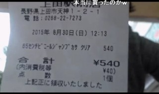 20150830-17hashimoto