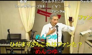 20150830-19-q-chan