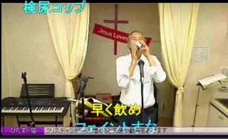 20150830-20-q-chan
