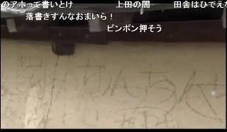 20150830-20hashimoto