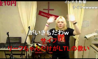 20150830-21-q-chan