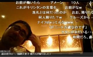 20150830-24yossan