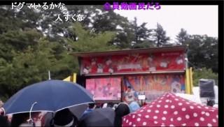 20150830-25hashimoto