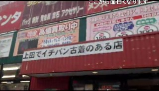 20150830-41hashimoto