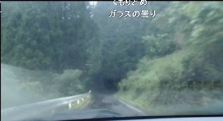 20150830-58hashimoto
