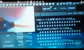 20150830-92hashimoto