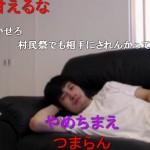 20150901-04taguchi