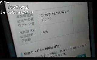 20150904-03hashimoto