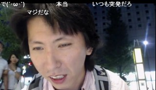 20150904-04hashimoto