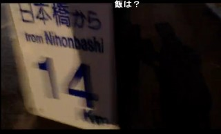 20150904-14hashimoto