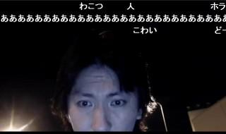 20150905-01hashimoto