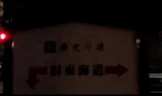20150905-14hashimoto