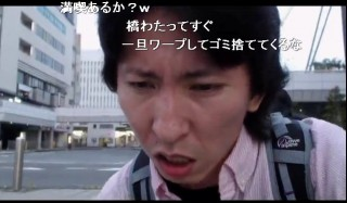 20150905-25hashimoto