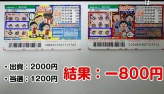 20150905-30midori