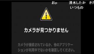 20150909-01hashimoto