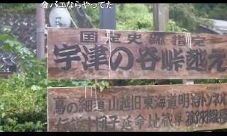 20150909-16hashimoto