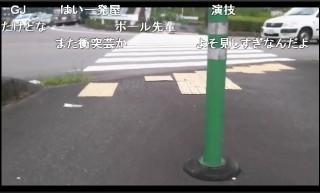 20150909-20hashimoto