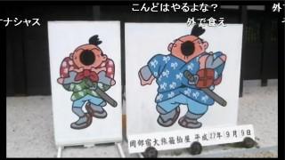 20150909-22hashimoto