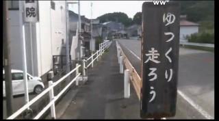 20150909-23hashimoto