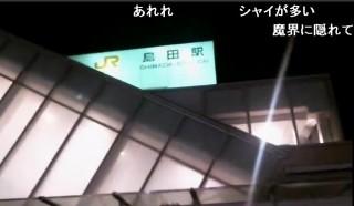 20150909-59hashimoto