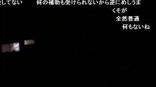 20150911-09yossan