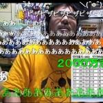 20150913-16yossan