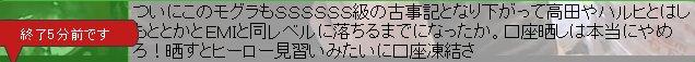 20150915-05yossan