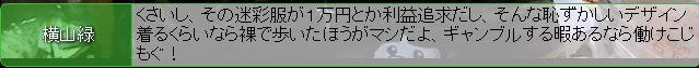 20150915-06yossan