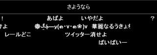 20150915-63gugu