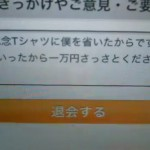 20150918-11hashimoto