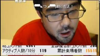 20150919-23yossan