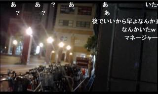 20150919-44yossan