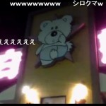 20150921-18hashimoto