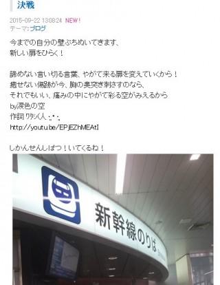 20150921-55yossan
