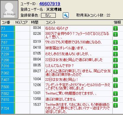 20150923-55yossan