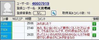 20150923-62yossan