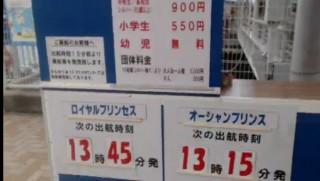 20150926-13hashimoto