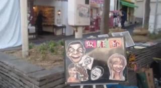 20150926-42hashimoto